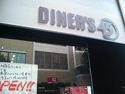 ダイナーズ45