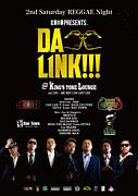 北東の拳 DA LINK!!!