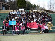 中四国大学テニスサークル