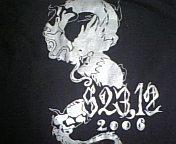 *2006年度12組*