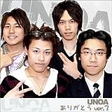 UNOA(アンオンエアー)