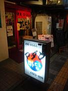 炭火焼肉マダン 新大阪