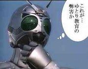 【偽りの】京経2組'06【楽園】