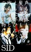 愛love410クポ☆