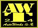 AWT☆Auto Works 谷屋☆AWT