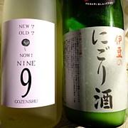 とりあえず日本酒!?@it-tells