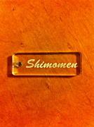 SHIMOMEN