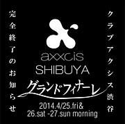 club axxcis SHIBUYA