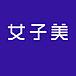 2012☆女子美術大学新入生