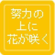 ★中村学園大学06E★