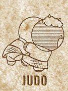流通経済大学THE、J道部