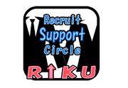 就職活動支援サークル RiKU
