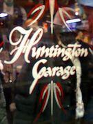 HuntingtonGarageを愛してる!!