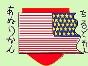 [SA]AmericanChildren