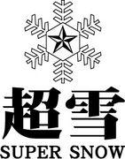 Super Snow!!!