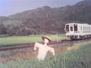 White mountain♪(Hakusan)