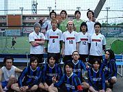 WEC FC