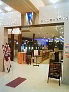 ネットカフェ コミックパーク