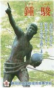 静岡県立御殿場南高校