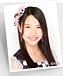 AKB48 土保瑞希 15期生 チーム4