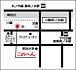 デジ東そうぷろVFX09/3月