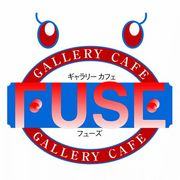 FUSE☆