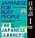 ☆FOR JAPANESE LEARNERS☆