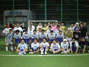 BON VOYAGE FC