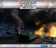 PanzerElite Action(PC)