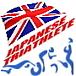英国日本人トライアスリートの会