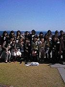 09年青学経営マーケ科1年L組