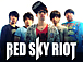 Red Sky Riot