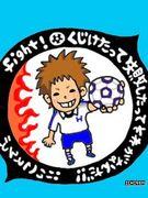 菊里高校2006年卒