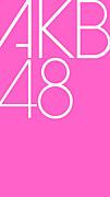 AKB48SKE48NMB48徳島県の集い