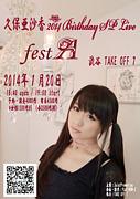 久保亜沙香 Birthday SP Live