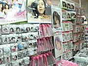 京都の韓流ファンの集い