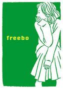 フリーボ (Freebo)
