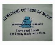 国立音楽大学専攻生外吹奏楽部