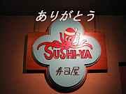 Sushi−Ya