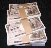長崎大学経済学部準硬式野球部