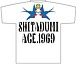 下積時代‐Shitadumi Age‐