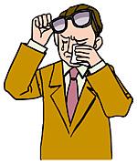 携帯を見るとき、メガネを外す
