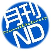 月刊Novel-Delivery