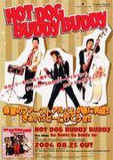 ☆HOTDOG BUDDY BUDDY☆
