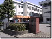 福井市立成和中学校
