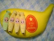 BANANA☆FAMILY