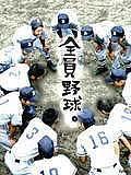 野球・ソフトボールCLUB♪