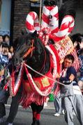 朝鮮の脅しに屈しないボシタ祭り