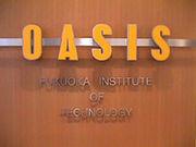 福岡工業大学 OASIS