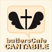 †コンセプト喫茶カンタービレ†